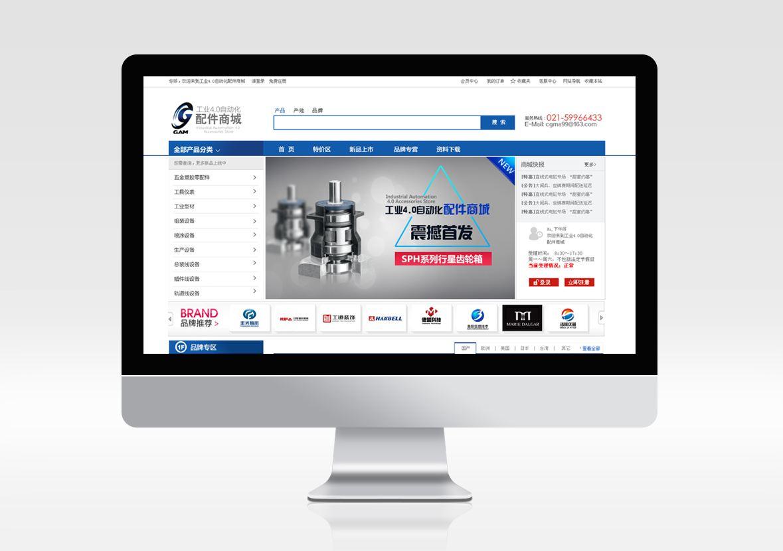 品牌网站建设对于企业的重要性