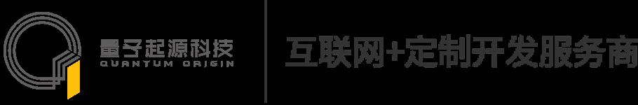 广东量子资源科技有限公司